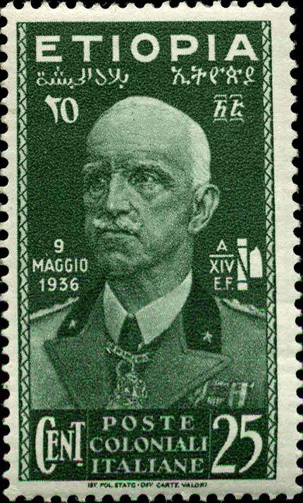 Ethiopia, Scott Nr N3 (1936)