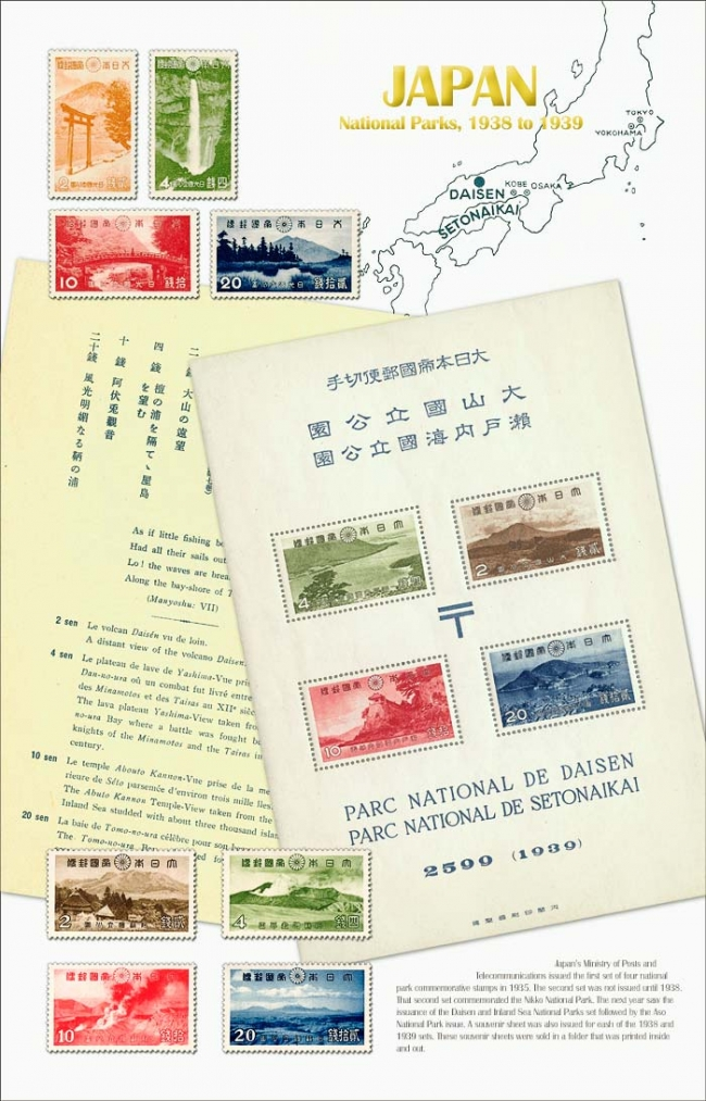 Japan Natl Parks 1938-39 Alt New 2-page spread for APS 6-2011 article