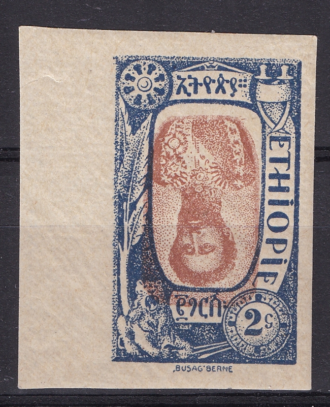 Ethiopia  Issued 1919 <a href=