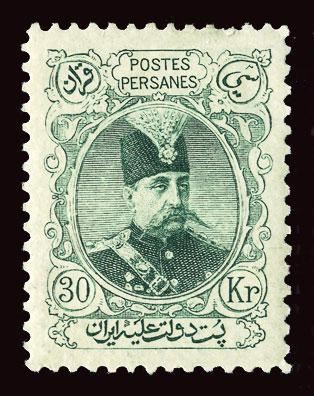 IRAN 262 front unused