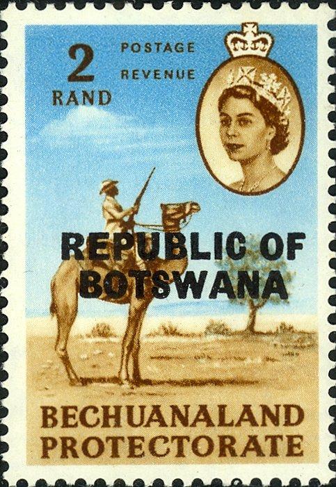Botswana, Scott Nr 18 (1966)