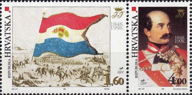 Croatia, Scott Nr 360 (1998)