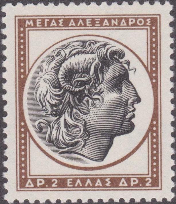Greece, Scott Nr 578 (1955)